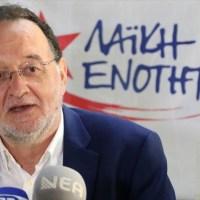 Grèce :La persécution politique à l'encontre de Panayiotis Lafazanis ,une évolution dangereuse qui menace les libertés civiles.