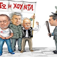"""Lafazanis d' Unité Populaire, """"persécuté par la Junte des colonels et maintenant par SYRIZA"""""""